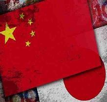 Banderas de Japón y China
